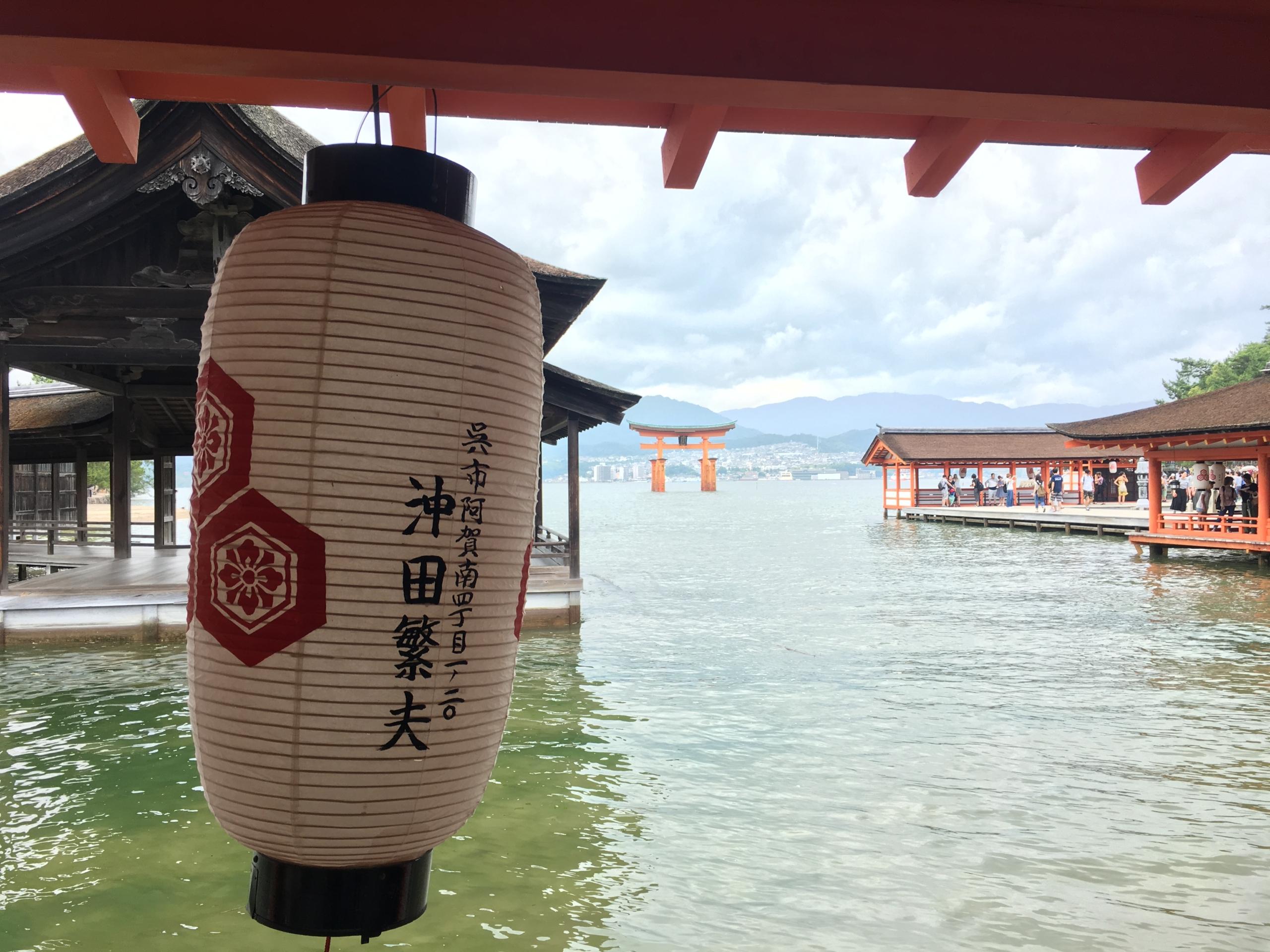 Giappone - Miyajima